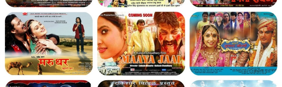 rajasthani movies