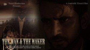 short film the man and the maker