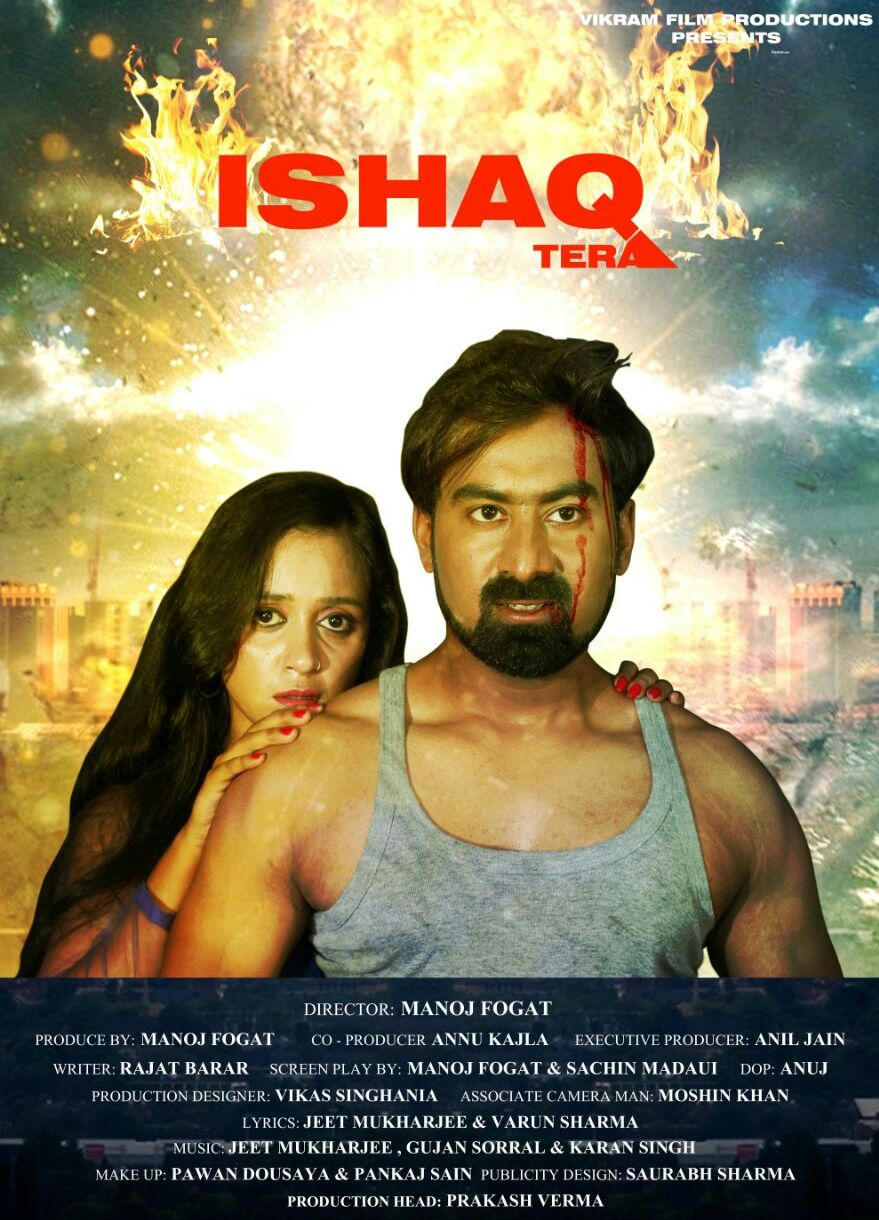 hindi movie ishaq tera poster